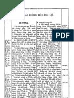 福州話_羅馬字《聖經:新舊約全書》(1908) 馬太傳福音書--啓示錄