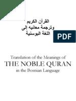 Kur an Bosanski Arapski Besim Korkut