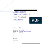 Oracle Data Integrator应用指南
