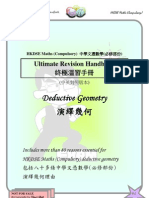 Deductive Geometry Reasons _Web