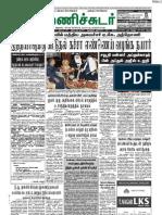 Manichudar Feb 15 2012