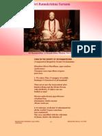Sri Ramakrishna Arati written by Swami Vivekananda
