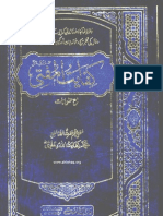 Kifayat -Ul- Mufti -Volume 4- By Shaykh Mufti Muhammad Kifayatullah (r.a)