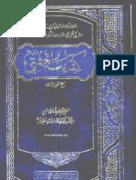 Kifayat -Ul- Mufti -Volume 6- By Shaykh Mufti Muhammad Kifayatullah (r.a)