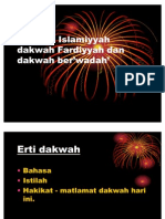 Dakwah Dan Dakwah Fardiyyah