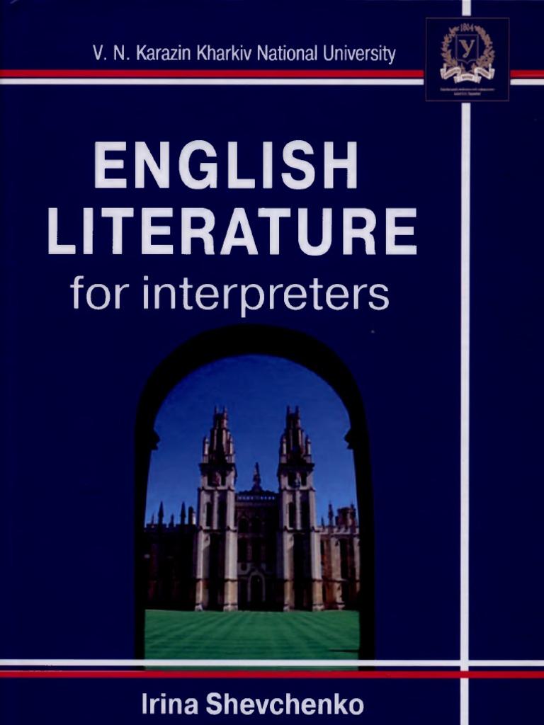 English literature for interpreters beowulf geoffrey chaucer fandeluxe Gallery