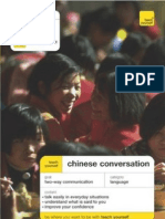 Mandarin Chinese Conversation Booklet