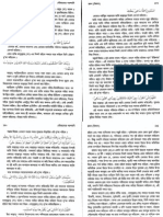 KimiaeSaadat Treasures for Fortune Vol2 Page 188 276 ImamGazzali