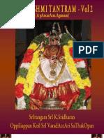 SriLakshmiTantram.V2