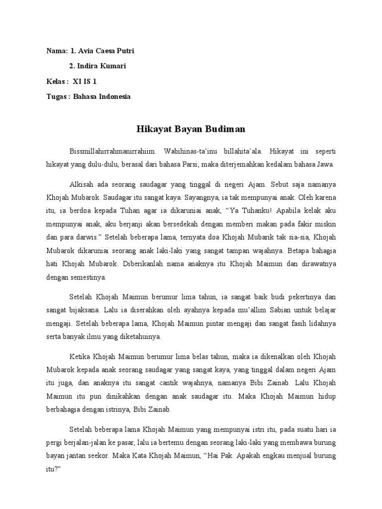 Hikayat Bayan Budiman Indira03