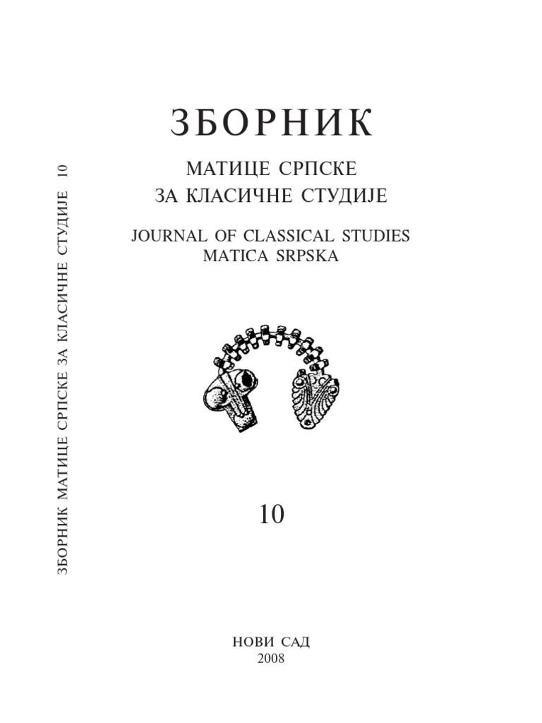 e342680e3e klasicne studije 10