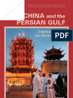 China and the Persian Gulf