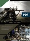 Leupold Tactical Catalog 2010