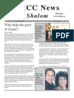 SHCC Shalom Hebraic Christian Congregation 2006 Volume 3
