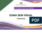 DS Dunia Seni Visual Thn 2