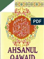 Ahsan Ul Qawaid