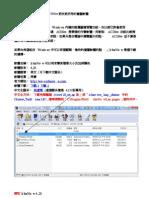 IrfanView 420 最新版比ACDSee更快更好用的看圖軟體