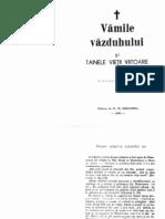 VAMILE VAZDUHULUI
