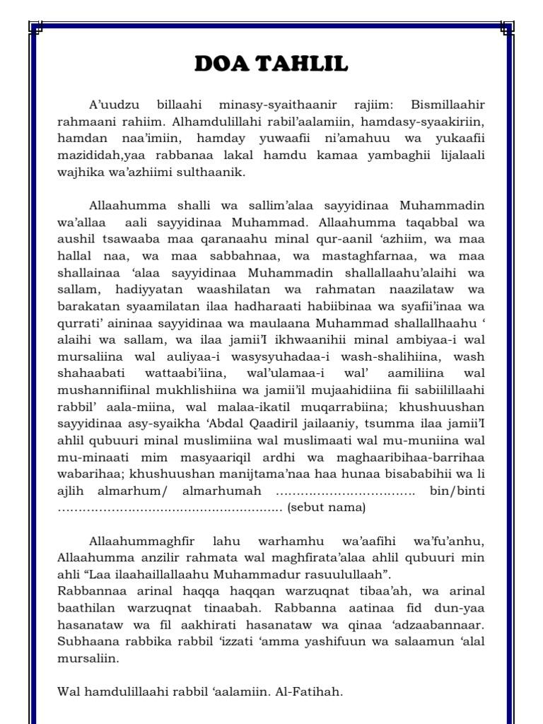 Download Bacaan Yasin Dalam Rumi Fasrreports