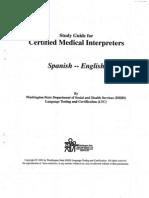 Medical Spanish Booklet