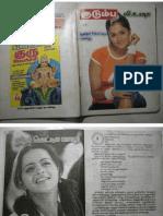 Tamil Magazine 248
