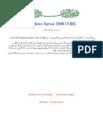 Windows Server 2008 Server Core - eBook