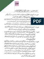 Ashadul Azab by Murtaza Hasan Darbhangi
