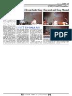 Indian Express - Raag Chhayanat - Raag Maand