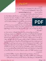 MARDANA TAQAT MAIN EZAFA Sex education in Urdu ~ URDU, ENGLI
