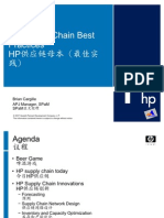 HP Supply Chain Best Practices
