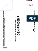 Deh-p7400mp Manual Ru