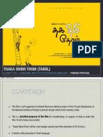 Thaka Dhimi Thom Funding_3
