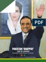 Pakistan Khappay