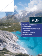 Himara Turistic Guide English Version