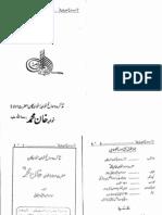 Tazkara_Sawaneh_Khawajgan_Hazrat_Maulana_Khwaja_Khan_Muhammad_(Rh)