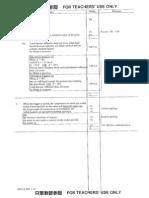 2004 Paper I Marking Scheme