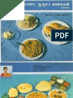 mallika masal & Korma
