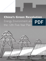 China's Green Energy, Environment and the 12th Five-Year Paln