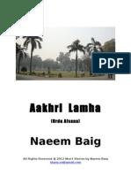 Aakhri  Lamha (Urdu Afsana)