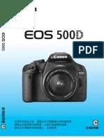EOS_500D