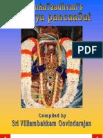 Acharya-panchasat