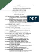 (rev) manual (ap ij) disc integ