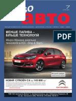 Aviso-auto (DN) - 7 /202/