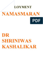Unemployment and Namasmaran Dr Shriniwas Kashalikar