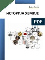 Dejan Kepic - Istorija Hemije