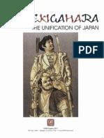 GMT Sekigahara