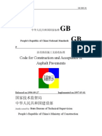 GB50092-96