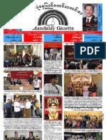 The Mandalay Gazette Feb 2012