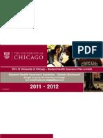 USHIP Brochure 2012