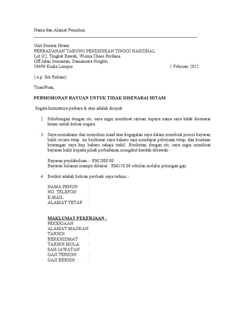 contoh surat rayuan senarai hitam ptptn